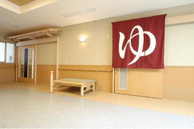 特別養護老人ホーム セ・シボンかしま 内観1